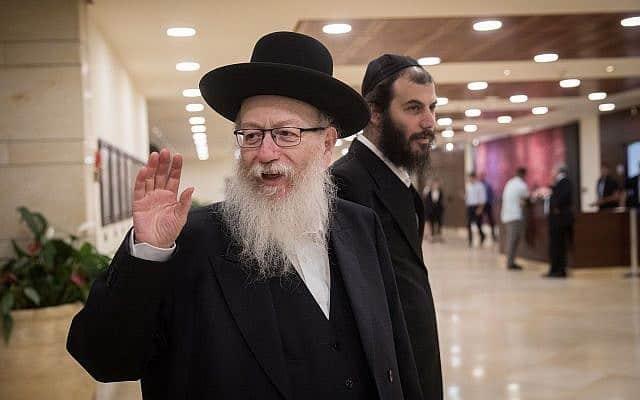 יעקב ליצמן בכנסת, לקראת ההצבעה על הקדמת הבחירות (צילום: הדס פרוש/פלאש90)