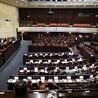 מליאת הכנסת לקראת ההצבעה על פיזור הכנסת (צילום: הדס פרוש/פלאש90)