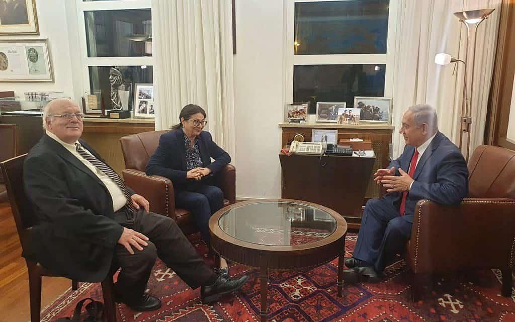 בנימין נתניהו נפגש עם אסתר חיות וחנן מלצר (צילום: דוברות ראש הממשלה)