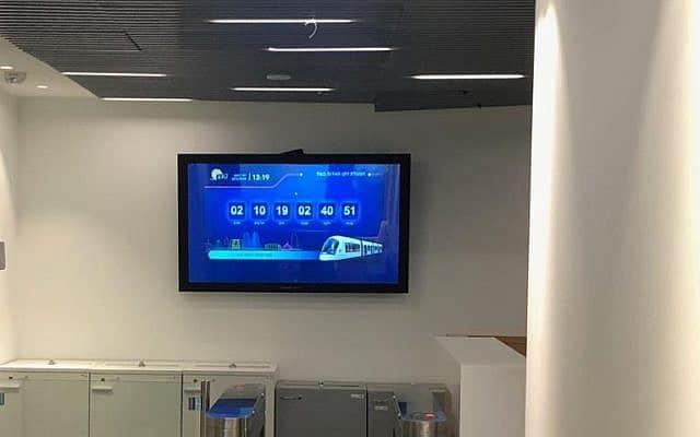 שעון הספירה לאחור בכניסה למשרדי נת״ע (צילום: נת״ע)