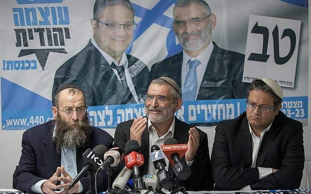 איתמר בן גביר, מיכאל בן ארי וברוך מרזל, מנהיגי עוצמה יהודית (צילום: יונתן סינדל / פלאש 90)