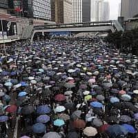 הפגנות הענק בהונג-קונג (צילום: AP Kin Cheung)
