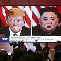 דונאדל טראמפ וקים ג'ונג און (צילום: Ahn Young-joon, AP)