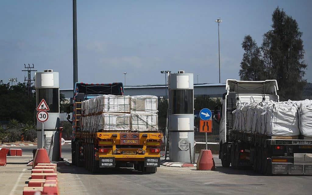 ייצוא סחורות, צילום אילוסטרציה (צילום: פלאש 90)