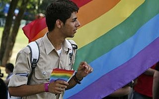 מצעד הגאווה בירושלים, 2008 (צילום: AP Photo/Tara Todras-Whitehill)