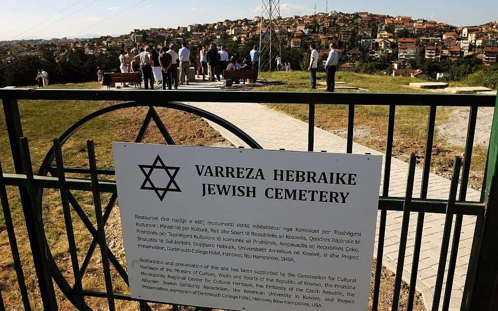 בית הקברות היהודי בקוסובו, 2011 (צילום: AP Photo/Visar Kryeziu)