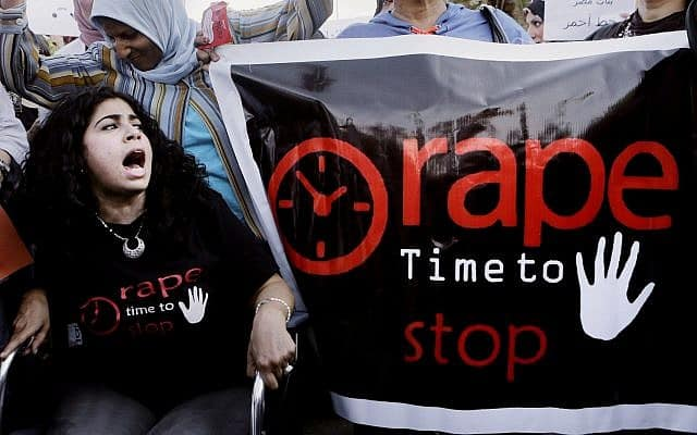 הפגנה נגד אלימות מינית במצרים, 2014 (צילום: AP Photo/Amr Nabil, File)