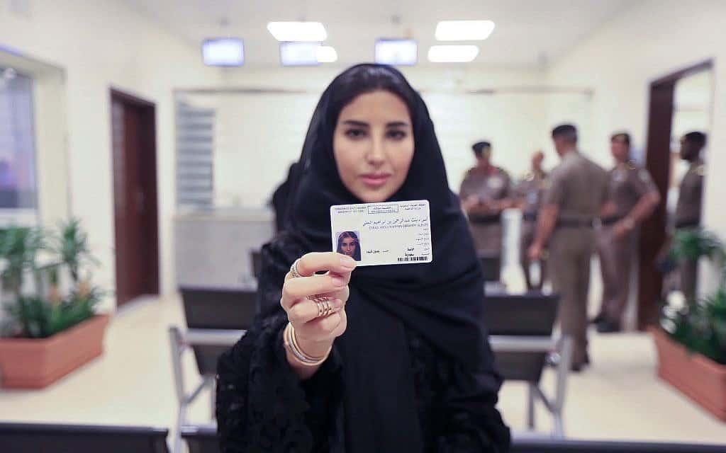 אישה סעודית מציגה את רישיון הנהיגה החדש שלה, 2018 (צילום: Photos by Saudi Information Ministry via AP)
