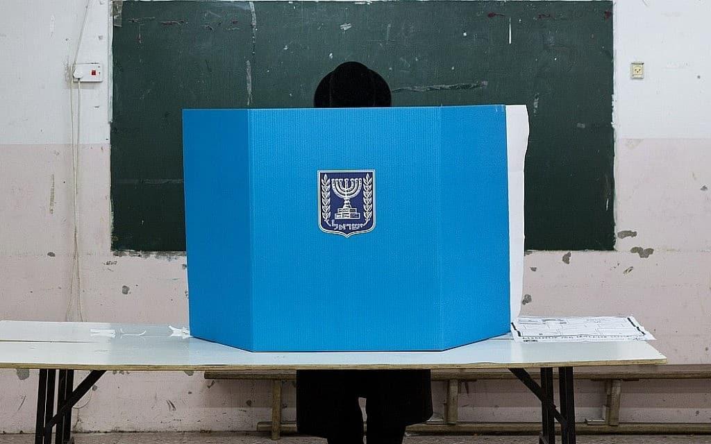 בחירות אפריל 2019 (צילום: AP Photo/Oded Balilty)