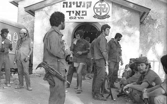 """קנטינה צבאית במלחמת יום כיפור, 1973 (צילום: יוסי גרינברג/לע""""מ)"""