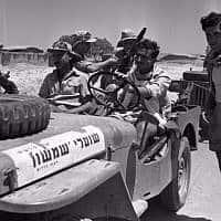 חברי חטיבת הקומנדו שועלי שמשון במהלך מלחמת העצמאות (צילום: אפרים אילני)