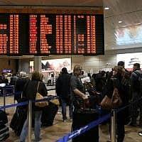 טרמינל 3 שדה תעופה (צילום: Anna Kaplan/ Flash90)