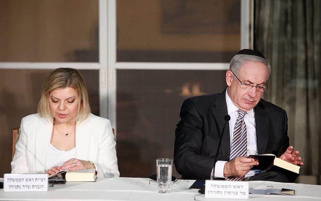 """חוג תנ""""ך בבית ראש הממשלה, 2012 (צילום: Marc Israel Sellem/POOL/Flash90)"""