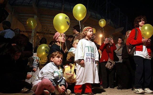 """מחאה נגד הגזענות של חלק מאוהדי בית""""ר ירושלים (צילום: Yossi Zamir/Flash 90)"""