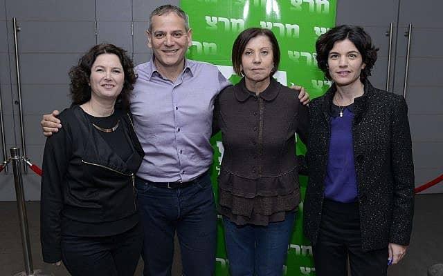 בכירי מרצ ערב בחירות 2015: תמר זנדברג, זהבה גלאון, ניצן הורוביץ ומיכל רוזין (צילום: תומר נויברג/פלאש90)