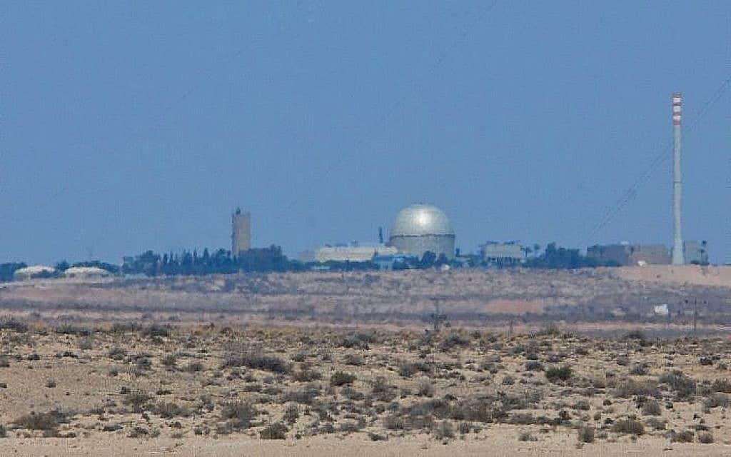 הקריה למחקר גרעיני בדימונה (צילום: משה שי פלאש 90)