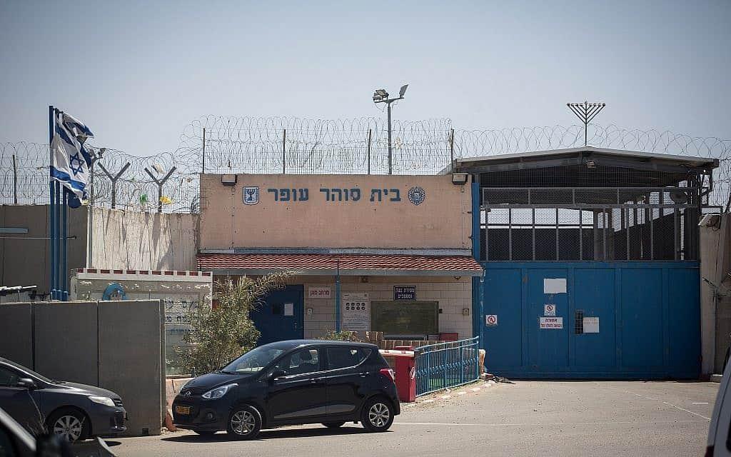 בית הסוהר עופר (צילום: Hadas Parush/Flash90)