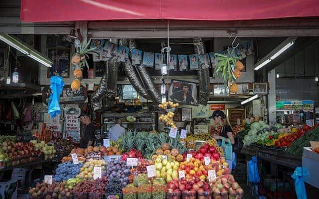 שוק הכרמל (צילום: מרים אלסטר, פלאש 90)