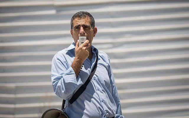 מוסי רז (צילום: Yonatan Sindel/Flash90)
