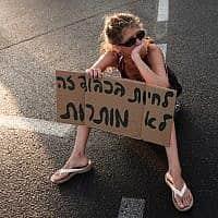 מחאת הנכים (צילום: Tomer Neuberg/Flash90)