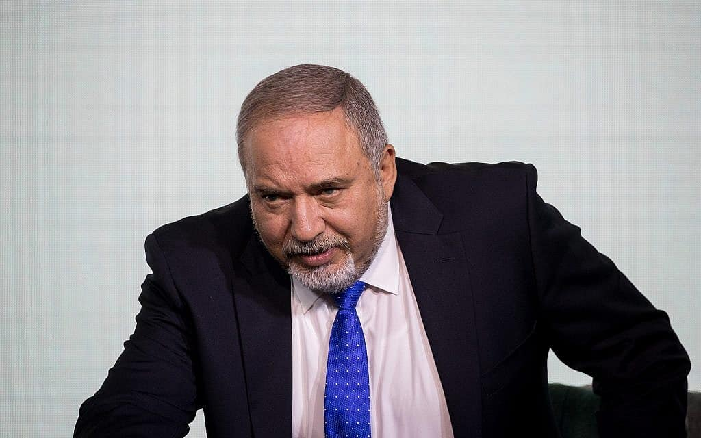 אביגדור ליברמן (צילום: יונתן סינדל/פלאש90)