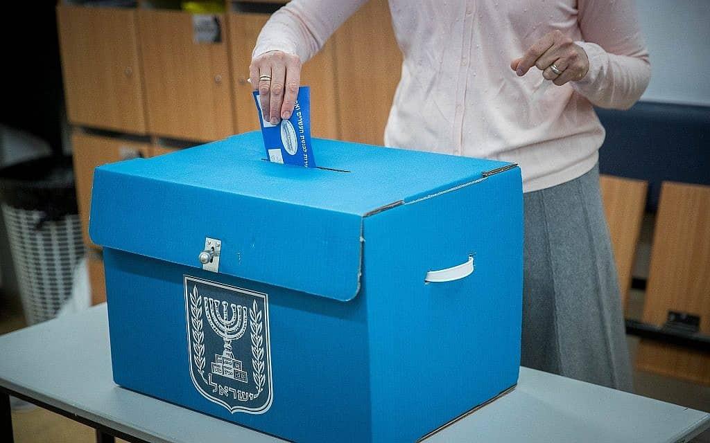 בחירות אפריל 2019 בירושלים (צילום: יונתן סינדל פלאש 90)