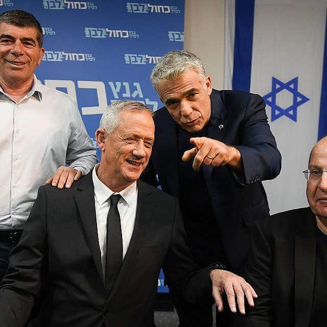ראשי מפלגת כחול-לבן: משה יעלון, יאיר לפיד, בני גנץ וגבי אשכנזי (צילום: פלאש90)