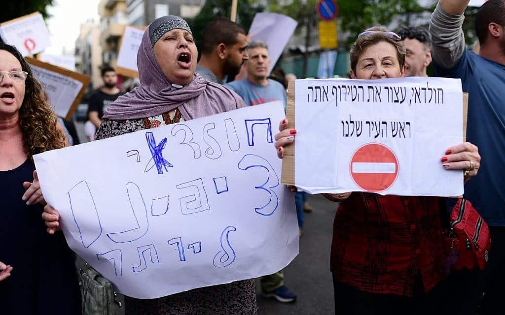 הפגנה נגד סגירת שדרות ירושלים (צילום: Tomer Neuberg/Flash90)