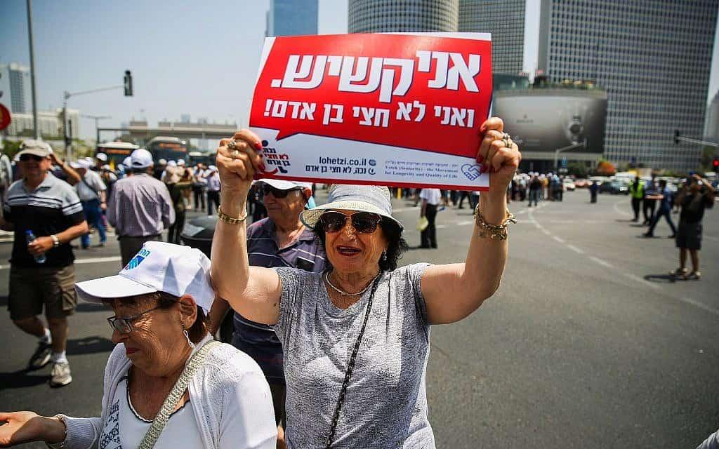 נשים מפגינות בתל אביב נגד הקיצוצים בפנסיה (צילום: פלאש 90)