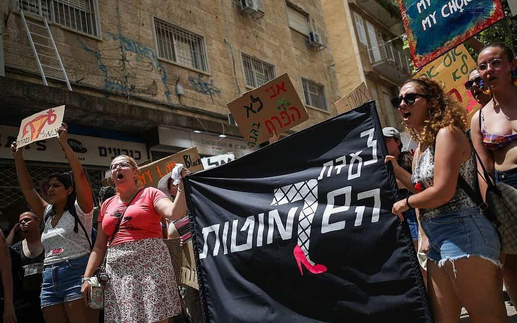 צעדת השרמוטות בירושלים, ב-24 במאי 2019 (צילום: יונתן סינדל/פלאש90)