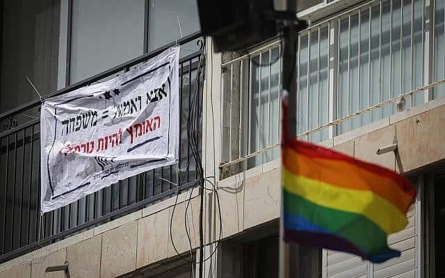 שלטים של ״חזון״ במצעד הגאווה בירושלים 2019 (צילום: נועם רבקין פנטון/פלאש90)
