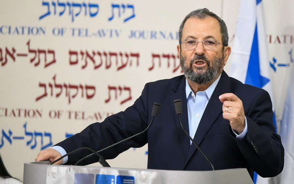 אהוד ברק (צילום: Flash90)