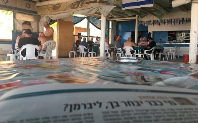 מסעדת יולנדה בבת ים (צילום: אמיר בן-דוד)