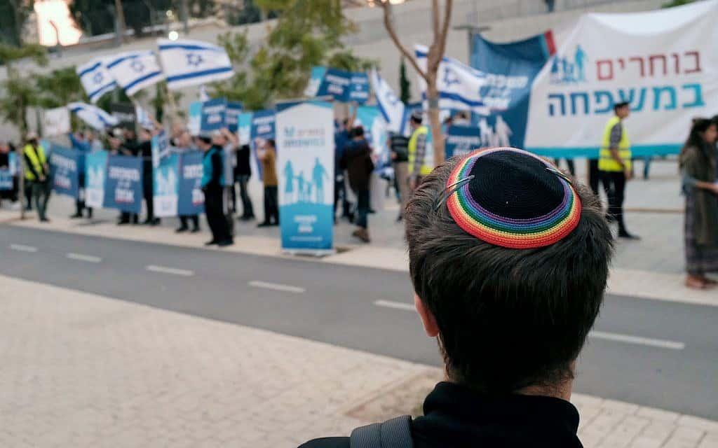 """הפגנה למען זכויות להט""""ב, תל אביב, 2018 (צילום: תומר נויברג/פלאש90)"""
