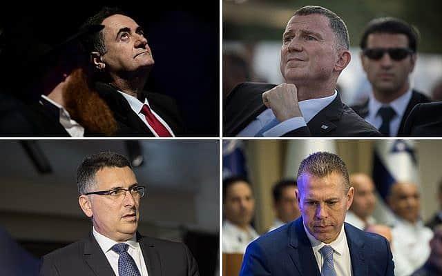 יולי אדלשטיין, גלעד ארדן, גדעון סער, ישראל כ״ץ (צילום: פלאש90)