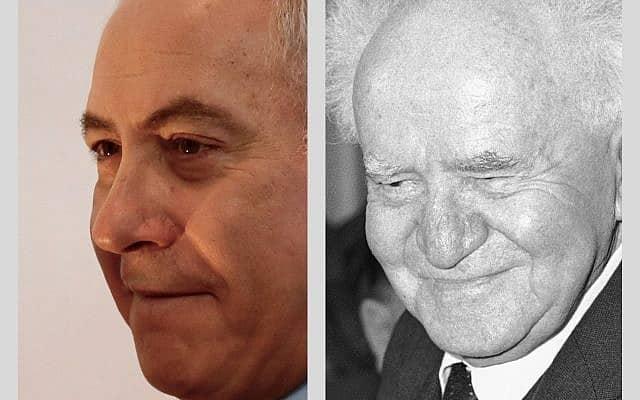 בנימין נתניהו ודוד בן גוריון (צילום: AP)