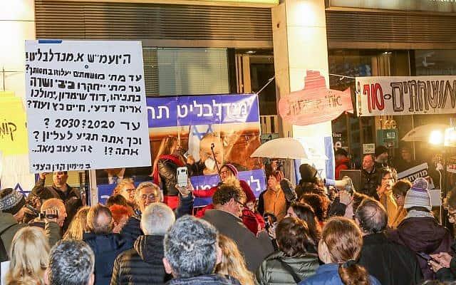 הפגנה מול ביתו של אביחי מנדלבליט (צילום: רועי חלימה, פלאש 90)