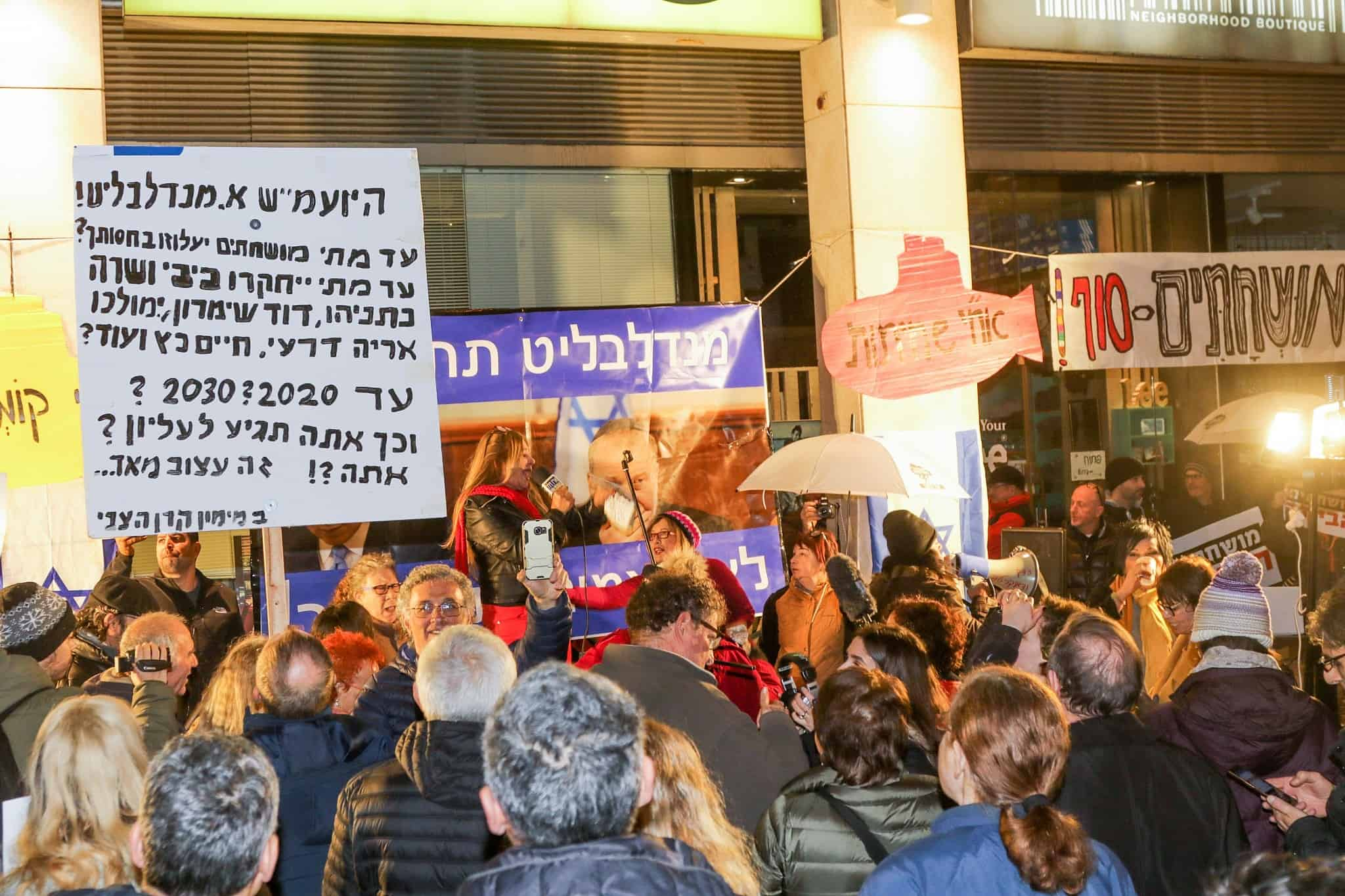 הפגנה בשכונתו של מנדלבליט (צילום: רועי חלימה, פלאש 90)