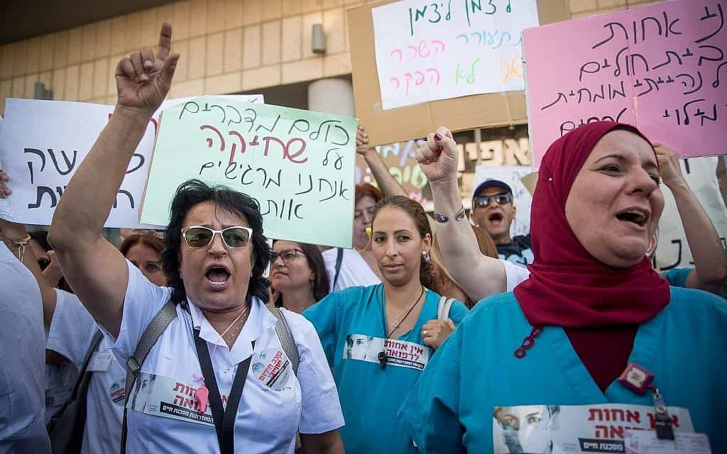 מחאת האחים והאחיות (צילום: יונתן סינדל, פלאש 90)