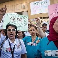 הפגנת אחיות בכניסה למשרד הבריאות (צילום: יונתן סינדל, פלאש 90)