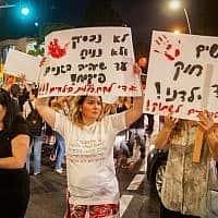 הפגנת מחאת ההורים בחיפה (צילום: פלאש 90)