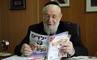 ישראל מאיר לאו (צילום: יוסי אלוני, פלאש 90)
