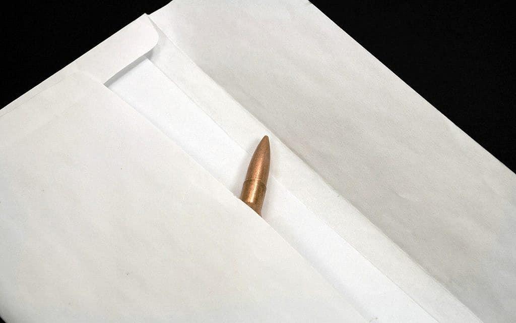 כדור במעטפה – iStock (צילום: iStock)