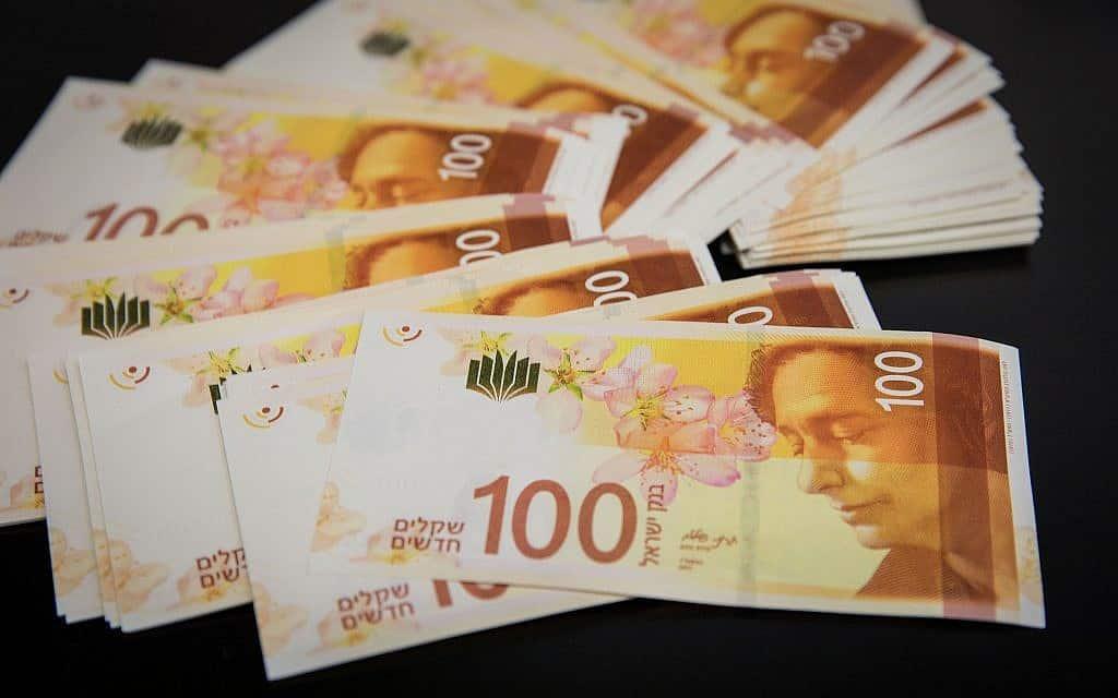 כסף, צילום אילוסטרציה. נתי שוחט פלאש 90
