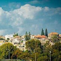 כפר כמא (צילום: מועצת כפר כמא)