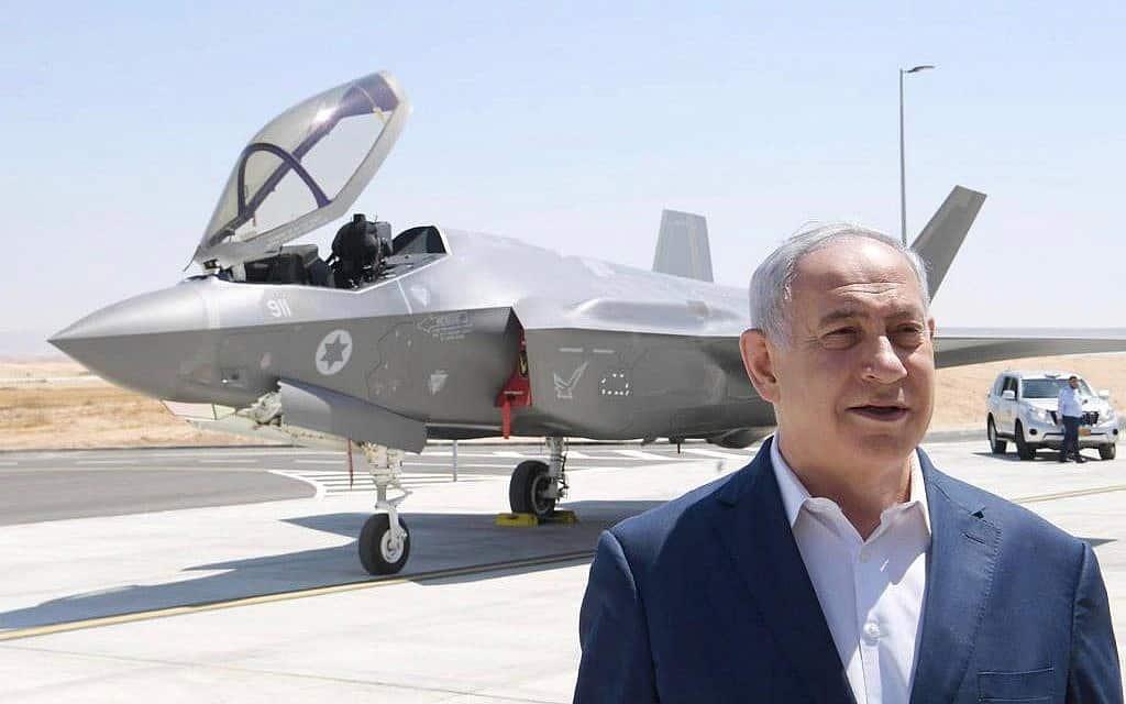 """בנימין נתניהו בביקור בטייסת מטוסי ה-F-35 של חיל האוויר (צילום: עמוס בן גרשום/לע""""מ)"""