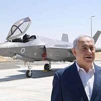 ראש הממשלה ושר הביטחון בנימין נתניהו סייר הבוקר בטייסת מטוסי ה-F-35 וקיים דיון ביטחוני צילום עמוס בן גרשום לעמ (צילום: עמוס בן גרשום/לעמ)