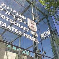 שגרירות ישראל בגרמניה (צילום: Jockel Finck, AP)
