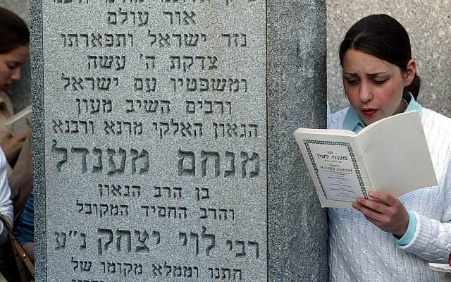 יהודים מכל העולם מגיעים למקום קבורתו של הרבי מלובביץ׳ לשאת תפילה (צילום: AP Photo/David Karp)