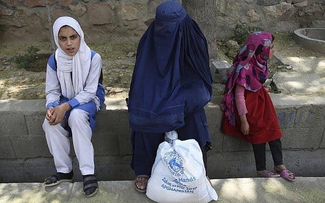 קאבול, אפגניסטן, 2019 (צילום: AP Photo/Rahmat Gul)